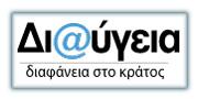 diavgeia_btn